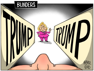 Blinders - The lesser of the two evils, and all that